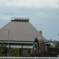 東彼杵町歴史民俗資料館の写真