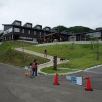 オーエンス泉岳自然ふれあい館の写真