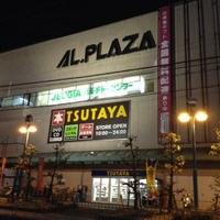 アル・プラザ瀬田の写真