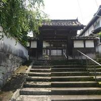 香林寺の写真