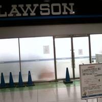 ローソン 関西国際空港の写真