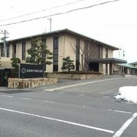 滋賀県平和祈念館の写真