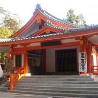 熊野神宝館の写真
