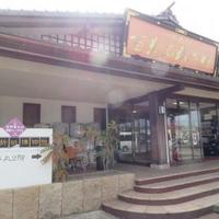 加賀藩文化村の写真