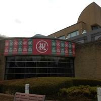 市川市文学ミュージアムの写真