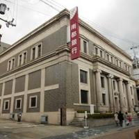 南都銀行 本店営業部・奈良市役所出張所・紀寺支店 共同店舗の写真