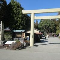 頭之宮四方神社の写真