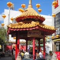 南京町広場のあづまやの写真