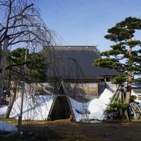 光福寺の写真