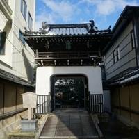 善導寺の写真