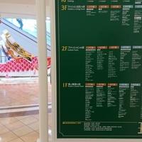 トキハ わさだタウンスーパーマーケットの写真