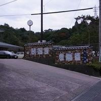 有田町役場 公共施設体験工房・ろくろ座の写真