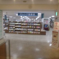 ジュンク堂 旭川店/MARUZEN旭川店(文具)の写真