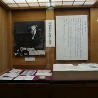 東近江市立博物館・科学館五個荘近江商人屋敷外村繁邸の写真