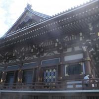 池上本門寺霊寶殿の写真