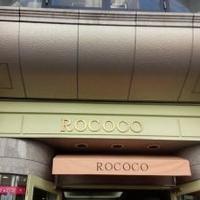 元町ロココ 本店の写真