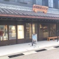 高岡御車山会館の写真