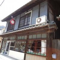 松浦時計店の写真