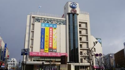 東急 百貨店 長野