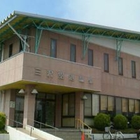 三沢空港温泉の写真