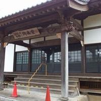 願入寺の写真