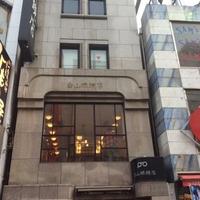 白山眼鏡店上野本店の写真