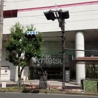 近鉄百貨店 橿原店の写真