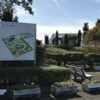 富山県花総合センターの写真