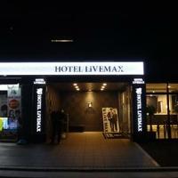 ホテルリブマックス 岡山WESTの写真