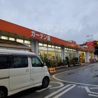 メイクマン 美浜店の写真