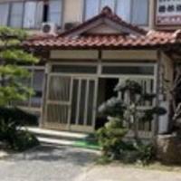橋根旅館の写真