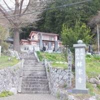 林宗寺の写真