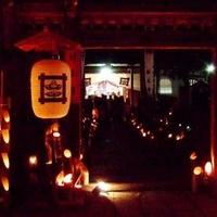 経王寺の写真
