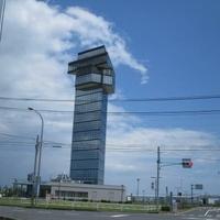 大洗マリンタワーの写真
