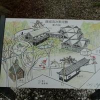 藤城清治美術館の写真