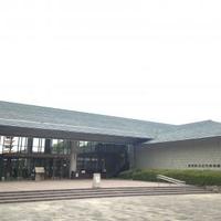 滋賀県営びわこ文化公園の写真