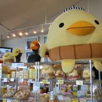 来島海峡展望館の写真