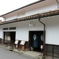 熊谷家住宅の写真