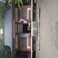 相良護国神社の写真