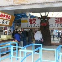 宇和島市営闘牛場の写真