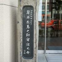 春慶寺の写真