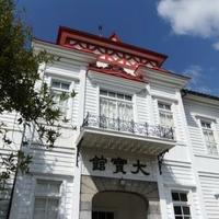 鶴岡市役所 大寶館の写真