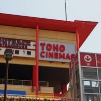 TOHOシネマズ 海老名の写真
