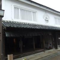 関宿旅篭玉屋歴史資料館の写真