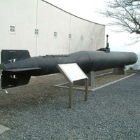 回天記念館の写真
