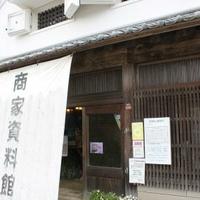 商家資料館の写真