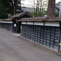 国指定重要文化財渡邉邸の写真