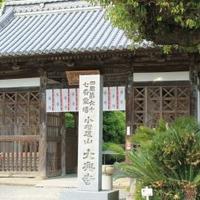 小松尾寺の写真