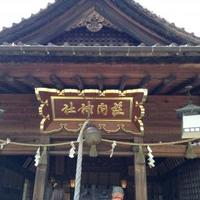 荘内神社の写真