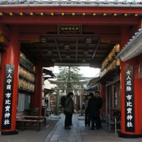 市比賣神社の写真